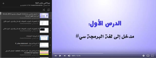 خالد السعداني - Khalid Essaadani