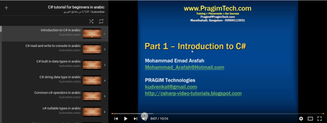 Introduction to C# in arabic