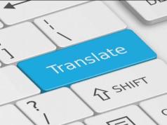 تطبيق ترجمة مجانا