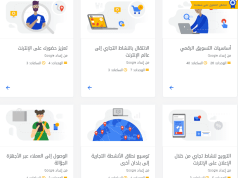 كورسات Digital Marketing من جوجل مجاناً