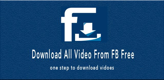برنامج تحميل الفيديو من الفيس بوك للجوال