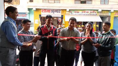 डिश होमको छैठौं तथा सातौं सेवा केन्द्र नेपालगन्ज र धनगढीमा
