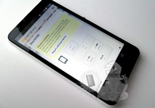 सोनीको बजेट स्मार्टफोन एक्सपेरिया इ४ आउँदै