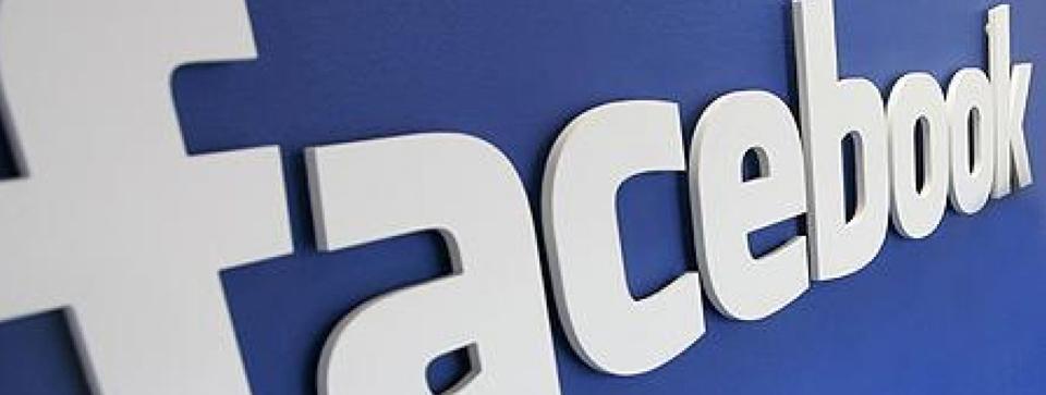 फेसबुकले ब्रेकिंग न्यूज एप ल्याउन सक्ने