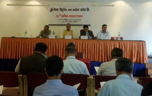 नेपाल बिटुमिन तथा ब्यारेल उद्योगको २६ औं वार्षिक साधारण सभा सम्पन्न