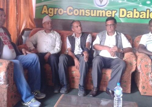 कृषि उपजलाई अत्यावश्यक बस्तुमा राख्न माग
