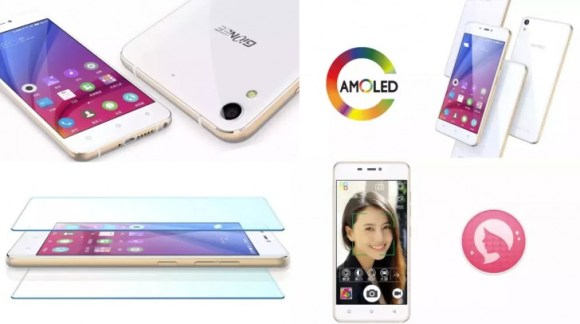 Gionee S5.1Pro_1
