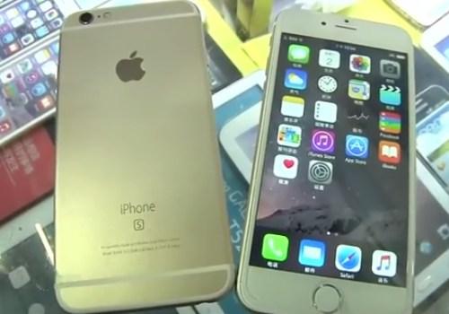 आईफोन सिक्स एस तथा सिक्स एस प्लस १० हजार रुपैंयामा !