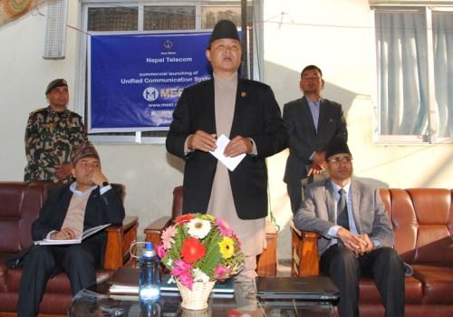 नेपाल टेलिकमको नयाँ सामाजिक सञ्जाल, ग्राहकहरुले एक आपसमा सेयरींग गर्न सक्ने