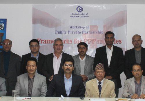 सार्वजनिक निजी साझेदारी विषयक कार्यशाला गोष्ठी सम्पन्न