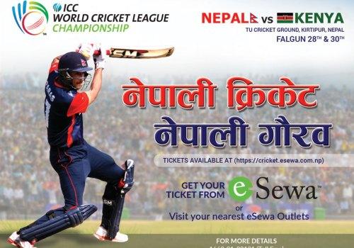 नेपाल-केन्याबिचको क्रिकेट खेलको टिकट इसेवाबाट किन्न सकिने