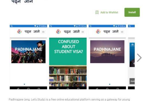 नेपाली मोबाइल एप् 'पढ्नजाने' आयो, नेपाल र विदेशी उच्च शिक्षा बारे सबै जानकारी दिने