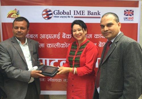 ग्लोबल आइएमई बैंकको शाखारहित बैंकिङ्ग सेवा कालीकोटमा