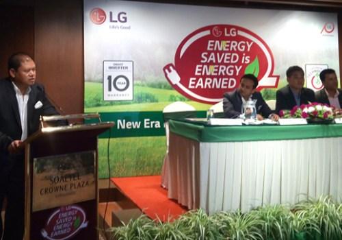 एलजी इन्भर्टर टेक्नोलोजीले ७० प्रतिशतसम्म उर्जाको बचत, विभिन्न उत्पादन सार्वजनिक