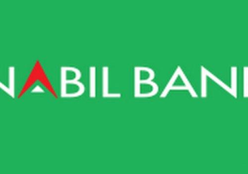 नबिल बैंक तथा ईक्यानद्धारा बैंकिङ्ग सुविधाको सहमति गरिएको घोषणा