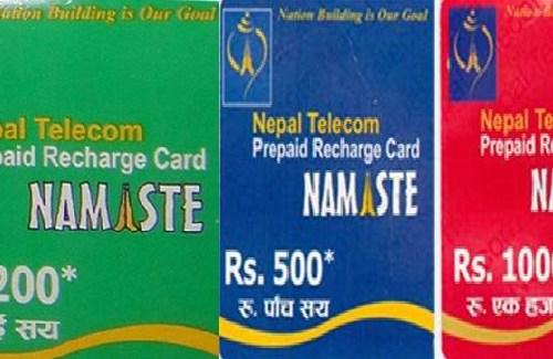 मोबाइलमा रिचार्ज गरिसकेको कार्ड जम्मा गर्नुस्, पैसा कमाउनुस्