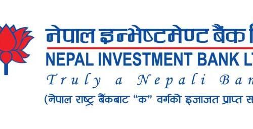 नेपाल इन्भेष्टमेण्ट बैंकको ३२औं वर्ष पूरा