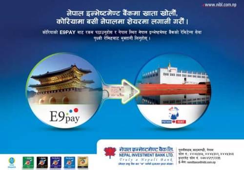 नेपाल इन्भेष्टमेण्ट बैंक र दक्षिण कोरियास्थित इनाइनपेबीच रेमिट्यान्स सेवा सम्झौता