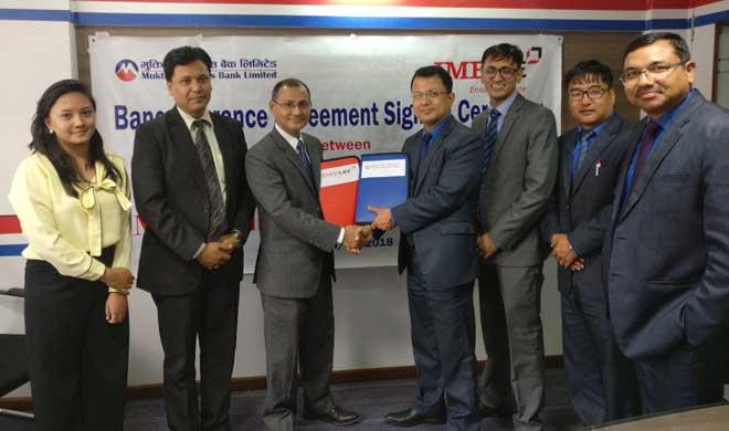 आइएमई लाइफ इन्स्योरेन्स र मुक्तिनाथ विकास बैंक बिच बैंक अस्योरेन्स सम्झौता