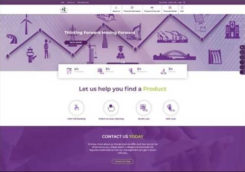 सिभिल बैंकको स्मार्ट वेबसाइट संचालनमा, साधारण मोबाइलबाट पनि सेवा लिन सकिने