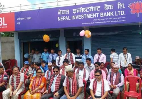 नेपाल इन्भेष्टमेण्ट बैंकको चार जिल्लामा शाखा बिस्तार
