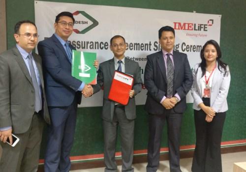 आइएमई लाइफ इन्स्योरेन्स र नेपाल बंगलादेश बैंक बीच बैंकान्स्योरेन्स सम्झौता