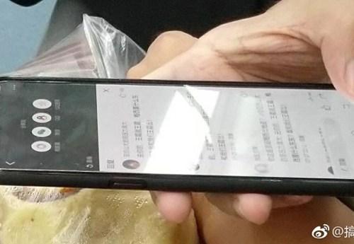 भीभो एक्स२३ स्मार्टफोनमा १० जीबीको र्याम, थ्रीडी फेसियल रिकोग्निसन हुने