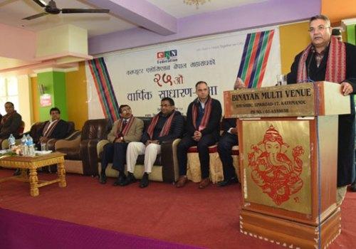 क्यान महासंघको साधारणसभा सम्पन्न, डिजिटल नेपाल १ महिनामै शुरु गर्ने मन्त्री बास्कोटाको भनाई