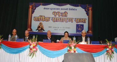 नेपाल टेलिकमले फोरजीलाई फाइभजीमा स्तरोन्नति गर्ने, शेयरधनीलाई ५५ प्रतिशत लाभांस