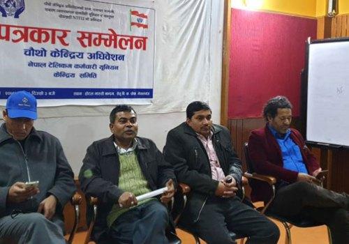 नेपाल टेलिकम कर्मचारी युनियनको केन्द्रिय अधिवेशन नेपालगञ्जमा हुने