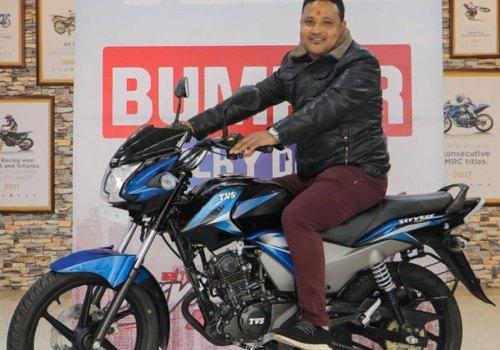 टिभिएस ग्रान्ड एक्स्चेन्जको बिजेता राज कुमार भए, स्ट्राइकर १२५ सिसी बाईक जिते