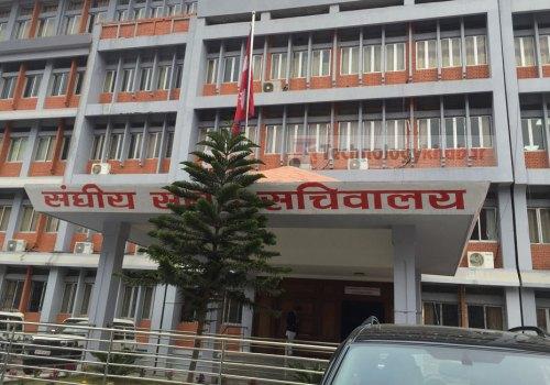संसदिय समितिका बैठक भर्चुअल गराउन माइक्रोसफ्ट टिम्स एकाउन्टको लाइसेन्स खरिद