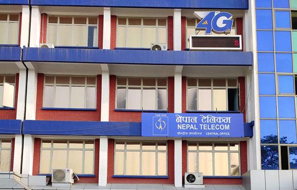 नेपाल टेलिकमको सर्भर ह्याक गरी रिचार्ज गर्ने सरकारी कर्मचारी धरौटीमा रिहा