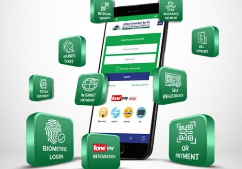 सांग्रिला डेभलपमेन्ट बैंकको मोबाईल बैंकिङ्ग सेवा, स्मार्ट भी फाईभको शुरुवात
