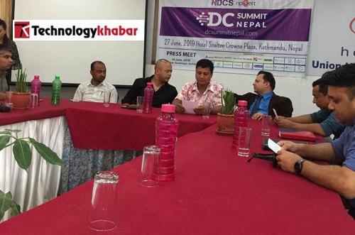 नेपालमै पहिलो पटक 'डाटा सेन्टर समिट' आयोजना हुँदै, राष्ट्रिय तथा अन्तर्राष्ट्रिय सहभागीता