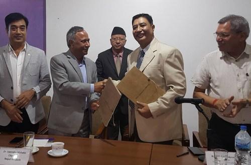 नेपाल चेम्बर अफ कमर्श र मेडिसिटी हस्पिटलबीच समझदारीपत्रमा हस्ताक्षर
