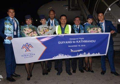 हिमालय एअरलाइन्स् दक्षिण पश्चिम चीनसँग जोडिँदै, काठमाडौंबाट गुइयाङ् उडान शुरु