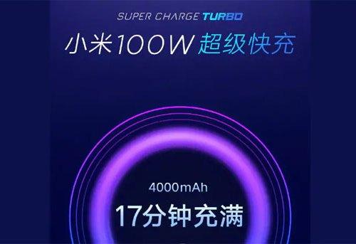 शाओमीको १००वाट फास्ट चार्जिंग टेक्नोलोजी, १७ मिनेटमै ४,००० एमएएच ब्याट्री पुरै चार्ज हुने