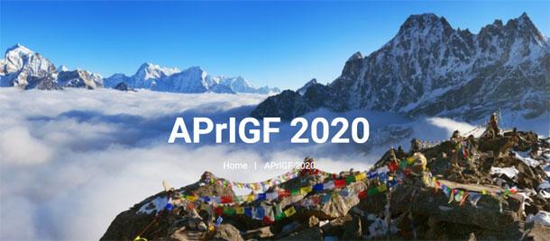 एशिया प्यासिफिक रिजनल आईजीएफ २०२०का लागि फेलोसिप आवेदन खुला
