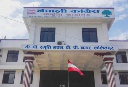 नेपाली कांग्रेसले भन्यो- सामाजिक सञ्जाल व्यवस्थापनका नाममा अभिव्यक्ति स्वतन्त्रता कुन्ठित गरिँदै