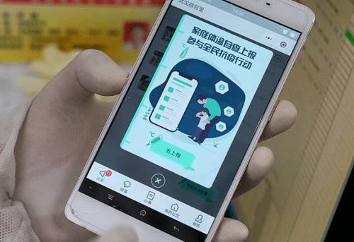 कोरोनाभाईरस संक्रमण बारे जानकारी दिन चीनले बनायो 'क्लोज कन्ट्याक्ट डिटेक्टर' एप