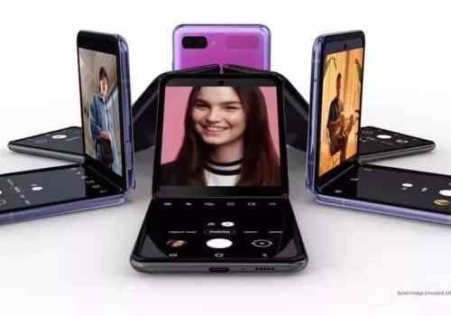 सामसङको दोस्रो फोल्डेबल स्मार्टफोन ग्यालेक्सी जेड फ्लिप लन्च, मूल्य १,३८० अमेरिकी डलर