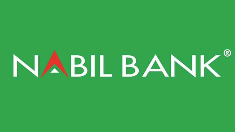 सरकार सम्बद्ध व्यक्तिहरूले चन्दा नमागेको नबिल बैंकको भनाई