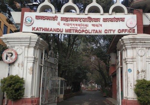 काठमाडौं महानगरपालिकाले शुरु गर्यो अनलाइन राजस्व प्रणाली
