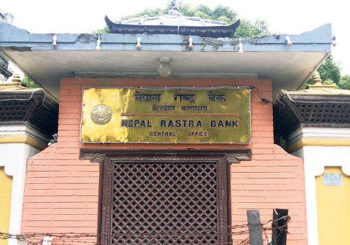 विद्युतीय भुक्तानीको कारोबार सीमा पुनरावलोकन गर्ने योजनामा राष्ट्र बैंक