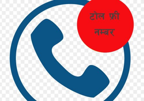 इन्टरनेट सेवा कम्पनीमा मर्मतको लागि ग्राहकले फोन गर्दा पैसा नलाग्ने, 'टोल फ्री' नम्बर राख्न निर्देशन