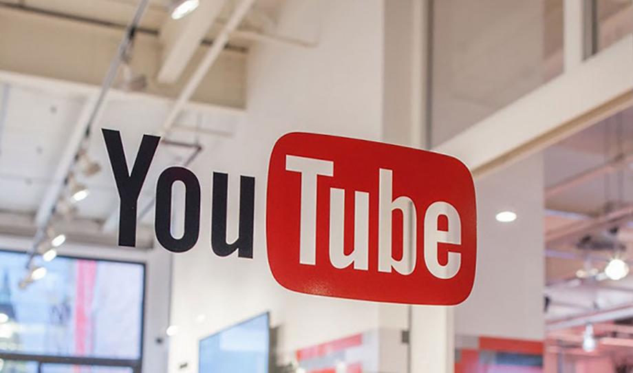 युट्यूबले निलम्बित गर्यो डोनाल्ड ट्रम्पको च्यानल, च्यानलमा कमेन्ट गर्न समेत रोक