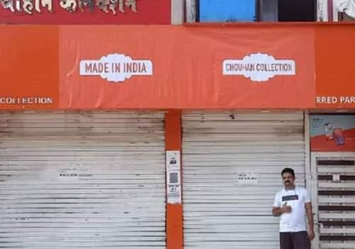 विरोधले गर्दा भारतमा चिनियाँ मोबाइल ब्राण्ड समस्यामा, 'मेड इन इण्डिया' लगाउँदै शाओमी