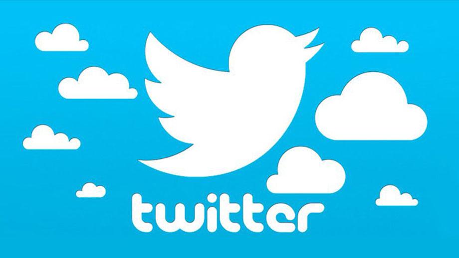 ट्विटरमा अब रकम तिर्नुपर्ने विशेष सदस्यता सेवा, प्रति महिना २.९९ अमेरिकी डलर शुल्क