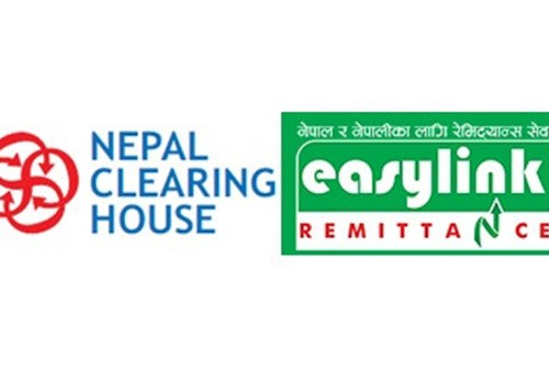 ईजीलिंक रेमिटेन्स अब नेपाल क्लियरिङ्ग हाउसमा आबद्ध